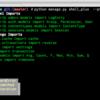 Python Prompt Toolkitをdjangoで使う