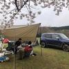 タープで雨キャンプ:白石グリーンパーク不忘レビュー