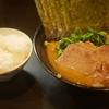 名古屋にある家系ラーメン店を5軒めぐって食べ比べてみた