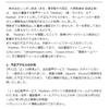 ニッポン放送もStruts2脆弱性でWebサイト改ざん