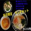【オススメ5店】西武池袋線(石神井公園~秋津)(東京)にあるラーメンが人気のお店