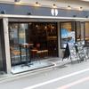 京都とその周辺ビール巡りの旅 2020年10月①「一日目」