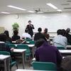 セゾン投信:中野さんの熱い勉強会
