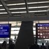 <台湾>台北、士林夜市、西門