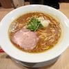 【今週のラーメン1404】 Japanese Soba Noodles 蔦 (東京・巣鴨) 味噌そば
