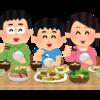 【お家ごはんのススメ】お家でごちそう「お肉」3選+1