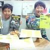 """<発射!>少年の「JAXAでロケットを飛ばしたい夢」を""""勝手に""""応援するプロジェクト"""