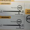 第244回TOEIC L&Rテスト公式認定証届く