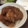 福井に帰ったら食べたいもの そのニ ヨーロッパ軒のヒレカツ丼