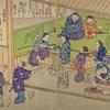 江戸時代の物価と庶民の暮らし