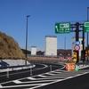 高槻ハイウェイウォーキング@新名神高速道路