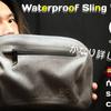 "One Control ""Waterproof Sling Tail Bag"" レビュー動画"