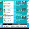 【剣盾S6最終73位レート2121】ドサイドンが強すぎるだけの構築