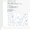 macOS 10.12 jupyer notebook でグラフを描画する(Fpにおける楕円曲線の解の個数)