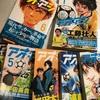 【漫画】小林有吾『アオアシ』~現代サッカーに革命を起こす少年の物語~