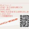 ☆6月のお知らせ☆