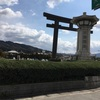 【奈良】三輪山登拝で彩龍とダブルレインボー