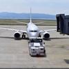 ハワイの特典航空券取得は、想像以上に競争率が高かった!!