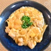 ホットクックレシピ35回目親子丼