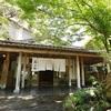セキュリテ熊本地震被災地応援ファンド第1号 蘇山郷「満天の星空」屋上バーファンドに投資しました