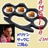 AMERICA-JIN 3rdフルアルバム「メリケンサックにご用心」全曲レビュー