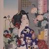 江戸時代後期、明治初期の女性の髪型