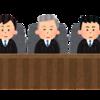 【一から学ぶ元徴用工問題】第2回 韓国の言い分 個人の買収請求権はある