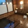 桧原湖を一望しながら入浴! 桧原ふれあい温泉 「湖望(こぼう)」