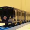 プラレール「西武鉄道9000系L-train」