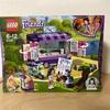 レゴ(LEGO) フレンズ エマのお絵かきワゴン 41332 レビュー