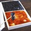 【七飯町】谷口菓子舗|オススメは三色だんご!大沼名物・大沼だんごをお土産に