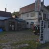2019.10.3 北海道9日目