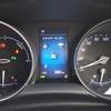 トヨタC-HR 最近はエネルギーモニターを表示させていません
