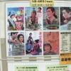 "<span itemprop=""headline"">女優:高峰秀子映画祭(池袋・新文芸座)</span>"