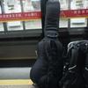 中国・広州で初路上ライブ!のはずが…。バスキングは簡単じゃないよ、という話
