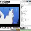 「アイドルマスター」アニメ上映会 第二十話 「約束」