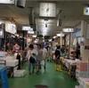 日本の市場を歩きながら世界の市場に思いを馳せる