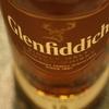 『グレンフィディック15年』シェリー酒で使われる「ソラレシステム」を応用したモルト。