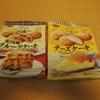 正栄デリシィさんのドレスパレット チーズケーキ/英国風フルーツケーキ