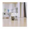 5月22日(寝相と生命力)