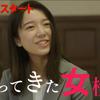 カステラ書房 ⬜︎ 倉庫2020① 9.22〜10.5