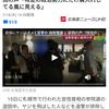 「道徳心」に欠けた朝日新聞、西日本新聞、北海道テレビ