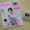 mini(ミニ)特別付録 1O1匹わんちゃん 独立型カードケース付き コンパクト財布
