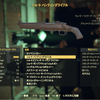 Fallout76攻略 重量や収納箱がキツイ場合の対処方法