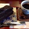 仙台箪笥&カフェけやき (せんだいだんす けやきかふぇ)