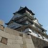 大坂城 日本100名城スタンプラリー第三十三回