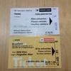 ウイーン空港へ。 一日乗車券と空港への切符の組み合わせ方(要保存版)