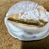 🚩外食日記(171)    宮崎ランチ   「Vanille (ヴァニーユ)」③より、【ファーブルトン】【オープンアップルパイ】【マロンタルト】【このはなロールケーキ】‼️