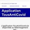 TousAnti-Covidというアプリを知っていますか?!(^^)!