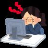 【ブログ運営】毎日更新による2つの弊害って?毎日更新すべきでない理由とか。